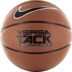 Nike Outdoor Basketball Versa Tack