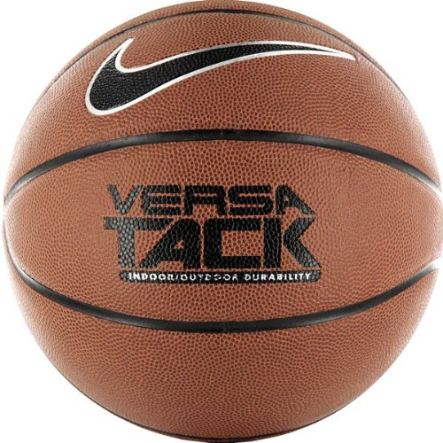 Nike Outdoor Basketball Versa Tack