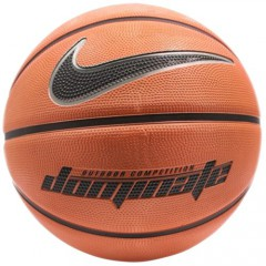 NIKE Outdoor Basketball Dominate