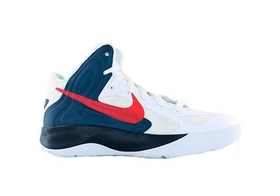 Nike Zoom Hyperfuse Basketballschuhe